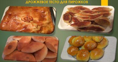Дрожжевое тесто для пирожков — 8 простых и вкусных рецептов